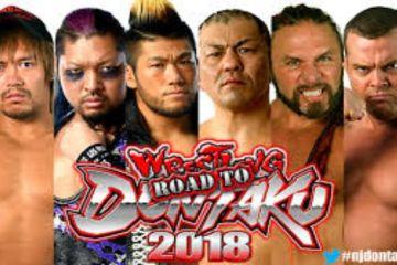 NJPW Road to Wrestling Dontaku