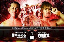 NJPW Naito vs Suzuki