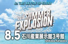 AJPW Summer Explosion