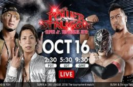 NJPW Super Tag League