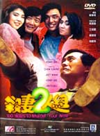 100 ways to murder your wife starring Chow Yun Fat & Anita Mui