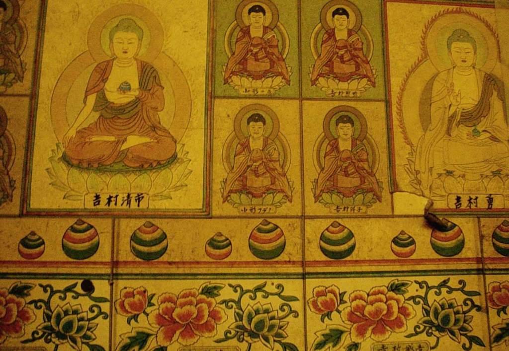 Japan meditation retreat