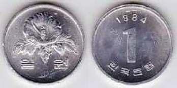 pièce de 1 won (일원 – il won) monnaie de corée