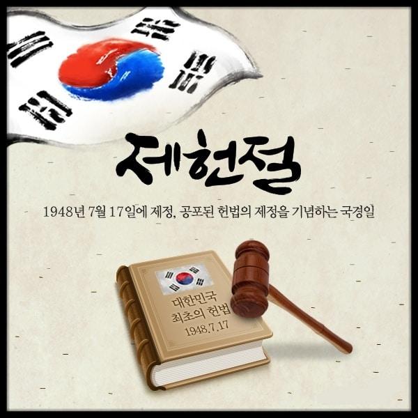 Jour de la constitutionset drapeau coréens.