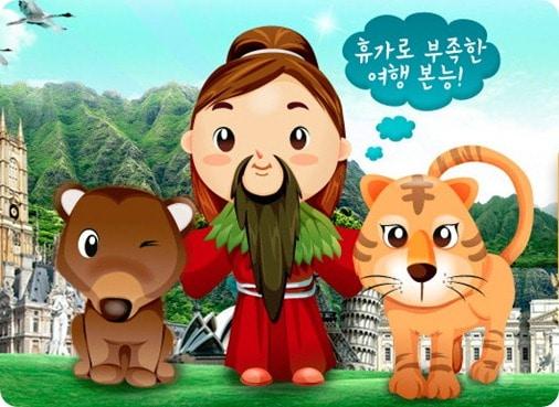 C'est une représentation kawaii de Tangun avec le tigre et l'ourse.