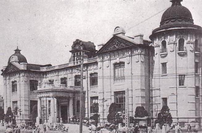 Banque de Chosen Fondation 29 octobre 1910