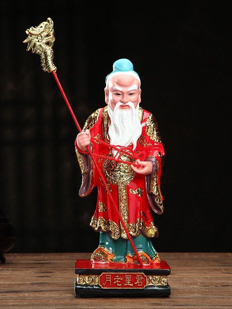 Une représentation contemporaine de Yuè Lǎo chinois, figurine-amulette en vente