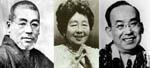 historique-reiki/chujiro-hayashi
