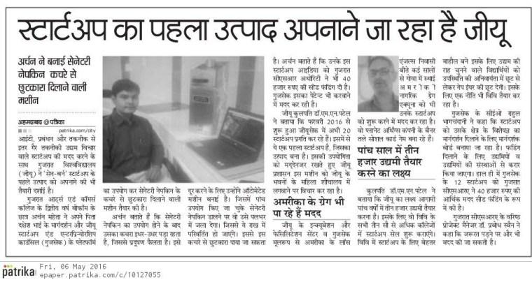 Patrika Hindi Newspaper Article