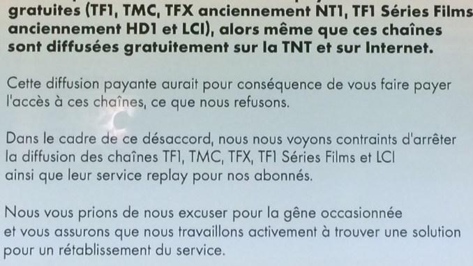 Capture d'écran des chaînes TF1 sur les décodeurs CANAL