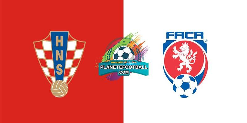 วิเคราะห์บอลวันนี้ ทีเด็ด ฟุตบอลยูโร โครเอเชีย VS สาธารณรัฐเช็ก 18 มิถุนายน 2564