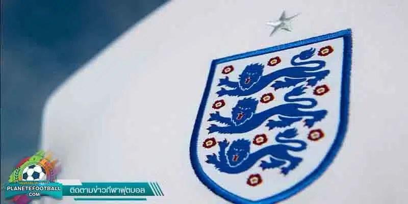 ทีมชาติอังกฤษ ไล่ทีมความปลอดภัยของ ยูโร ออก