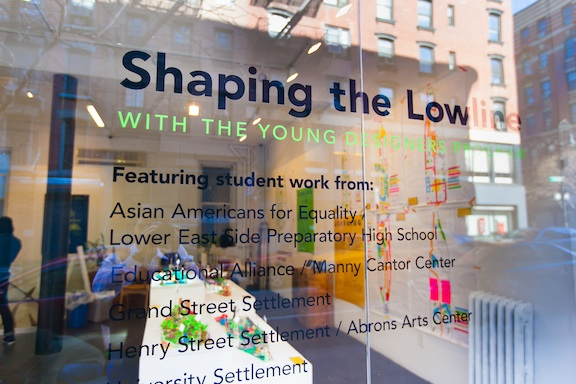 Shaping the Lowline: Young Designers Program. (Photo Credit: Andrew Einhorn)