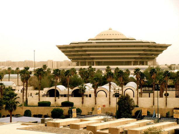 Ministry of the Interior, Riyadh, Saudi Arabia. (Photo Credit: Jon Rawlinson / Flickr)