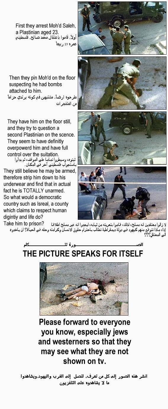 "680f433e4 Outcry Against Gaza ""War Crimes"" Grows: CBS News. Image."