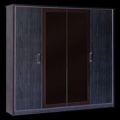 planet meubles armoire chambre