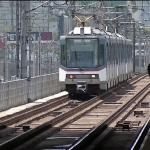 DFA, Japanese Embassy sign deals for MRT-3 rehab