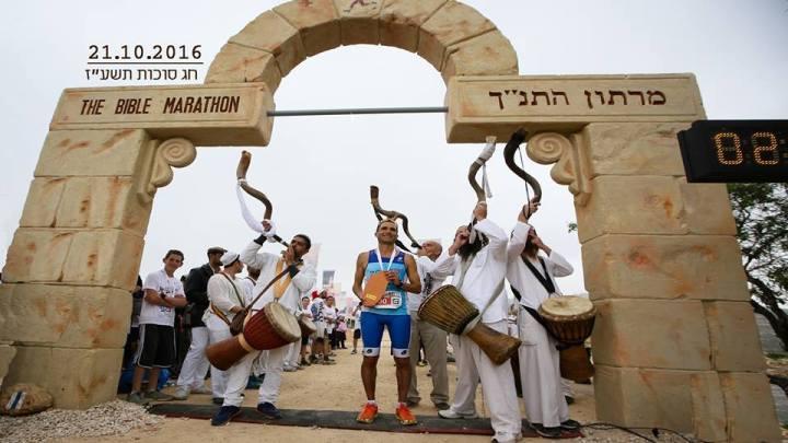bible-marathon
