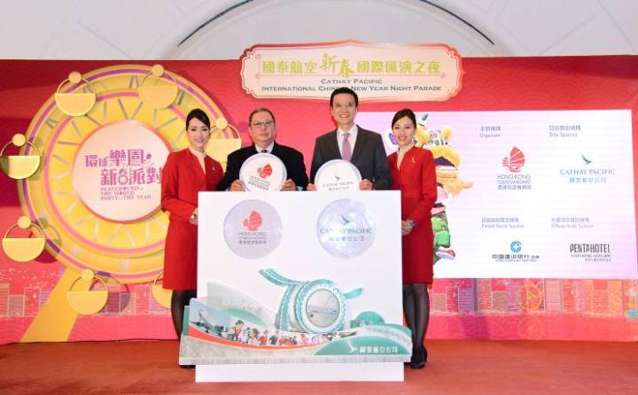 The launch ceremony was performed by Dr Peter Lam (second left), Chairman of the HKTB, and Mr Ivan Chu (second right), Chief Executive of Cathay Pacific Airways, title sponsor of the Cathay Pacific International Chinese New Year Night Parade.