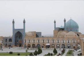 Moschea Imam Isfahan