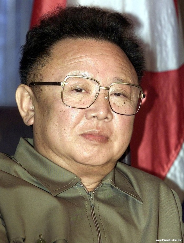 President of North Korea | Current Head of State