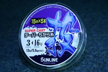 Sunline Super Cast Tapered Leader