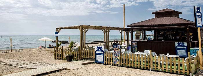 Playa de Aguaamarga Alicante