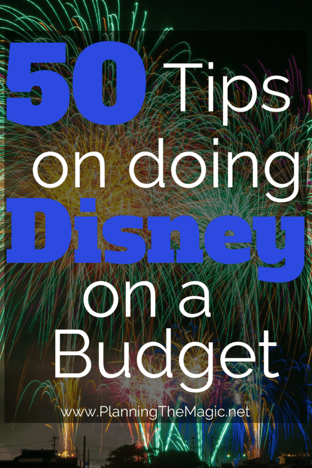 disney on a budget tips 2018