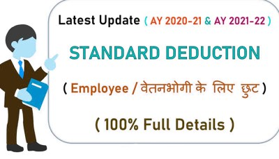 What is Standard Deduction in India?