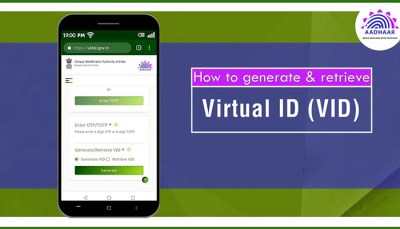 How to Generate Aadhaar Virtual ID at UIDAI?