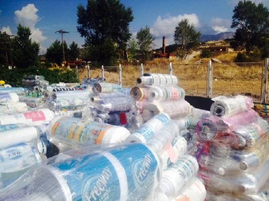 Πλαστικές πρώτες ύλες