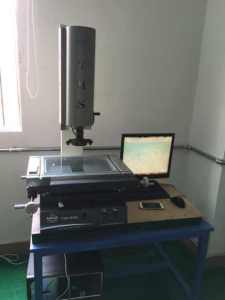 Projector machine