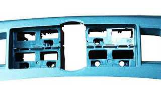 Custom Plastic Injection Molding China