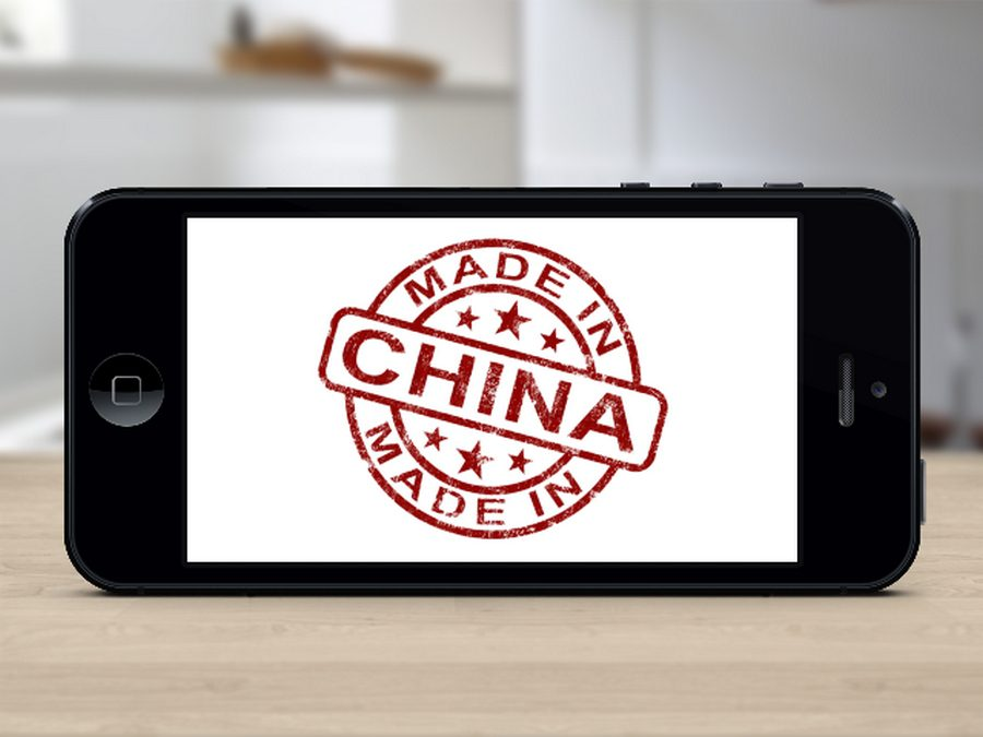 Made In China App
