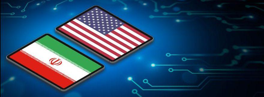 U.S. Iran cyber attack