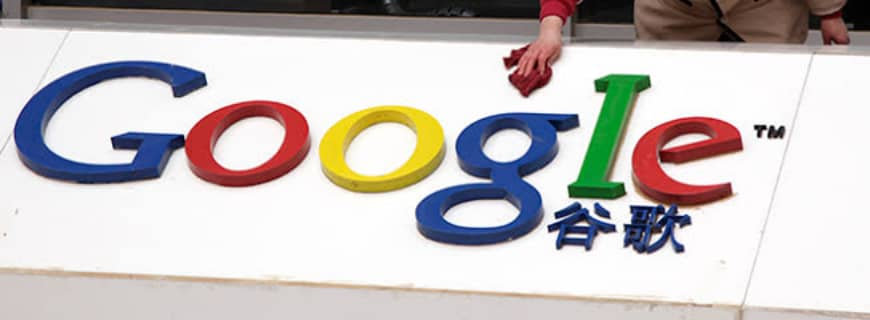 Google Will Face Antitrust Investigations In China – Sources Say