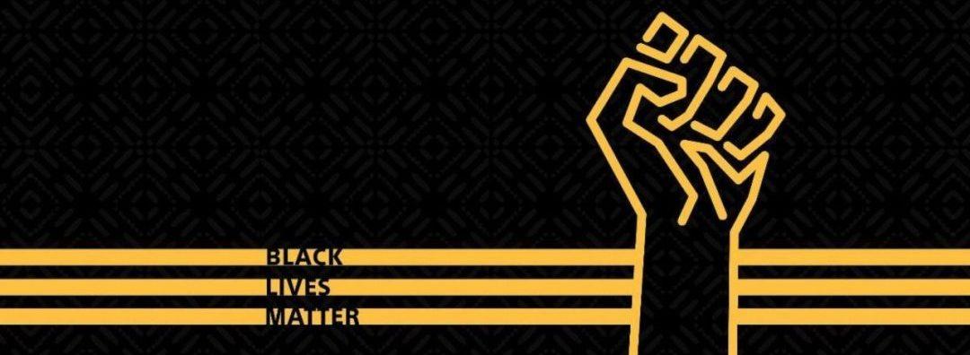 Sony Black Lives Matter Theme