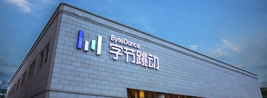 TikTok's Parent Company, ByteDance Is Working On A Clubhouse-Esque Service