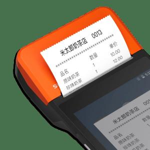 sunmi_v2_pro_printer_2