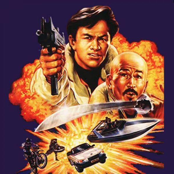 Asiatische Action-Filme ~ Teil 2 | Plauschangriff