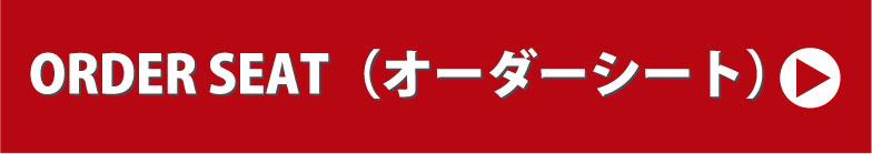 チームオーダー用紙_01