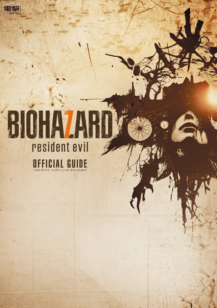 play-asia.com, Resident Evil 7: biohazard [Gold Edition], Resident Evil 7: biohazard [Gold Edition] PlayStation 4™, Resident Evil 7: biohazard [Gold Edition] PlayStation VR™, Resident Evil 7: biohazard [Gold Edition] Xbox One™, Resident Evil 7: biohazard [Gold Edition] US, Resident Evil 7: biohazard [Gold Edition] EU, Resident Evil 7: biohazard [Gold Edition] AS, Resident Evil 7: biohazard [Gold Edition] Released Date, Resident Evil 7: biohazard [Gold Edition] Price, Resident Evil 7: biohazard [Gold Edition] Gameplay, Resident Evil 7: biohazard [Gold Edition] Features