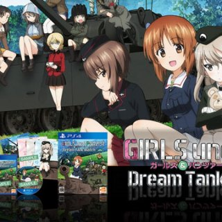 play-asia.com, Girls und Panzer: Dream Tank Match, Girls und Panzer: Dream Tank Match ps4, Girls und Panzer: Dream Tank Match asia, Girls und Panzer: Dream Tank Match japan, Girls und Panzer: Dream Tank Match release date, Girls und Panzer: Dream Tank Match price, Girls und Panzer: Dream Tank Match gameplay, Girls und Panzer: Dream Tank Match features