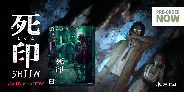 Play-Asia.com, Shiin, Shiin Japan, Shiin Playstation 4, Shiin gameplay, Shiin price, Shiin features, Shiin release date
