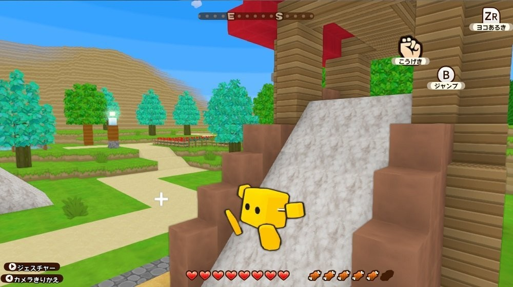 Create Your Own Cube World - Cube Creator X for Switch