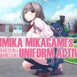 play-asia.com, Sumika Mikagami's Uniform Activity, Sumika Mikagami's Uniform Activity PlayStation 4, Sumika Mikagami's Uniform Activity Japan, Sumika Mikagami's Uniform Activity release date, Sumika Mikagami's Uniform Activity price, Sumika Mikagami's Uniform Activity gameplay, Sumika Mikagami's Uniform Activity features, 見鏡澄香の制服活動