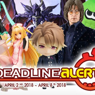 toy-deadline-alert-20180402-20180408