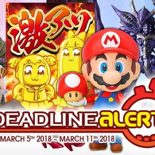 PRE-ORDER DEADLINE ALERT! All The Figure & Toy Pre-Orders Closing Mar 5th – Mar 11th!