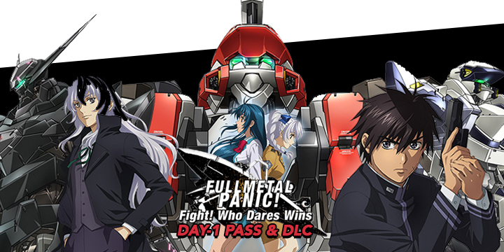 Full Metal Panic! Fight: Who Dares Wins, dlc, day 1 pass, digital, play-asia.com