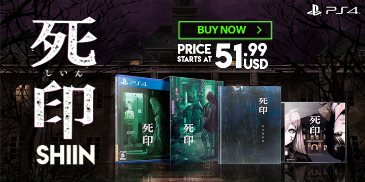 Unveil the Secrets of the Death Mark in Shiin for Switch